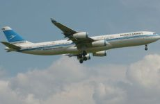 Kuwait Airways May Delay Deal For Airbus Jets