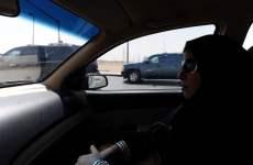 Women Members Of Saudi Shoura Council Challenge Driving Ban