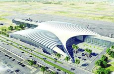 taif-international-airport