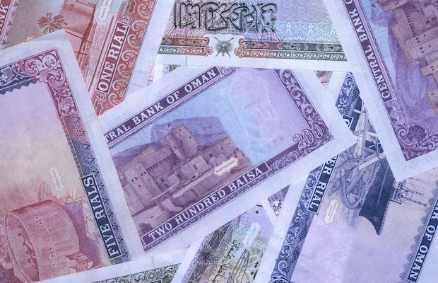 Currency, bank notes of Oman