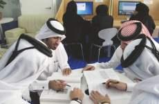 qatar-students