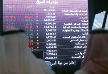 Saudi's Tadawul opening: How will executive pay be impacted?