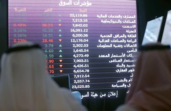 SAUDI-ECONOMY-BANKING-IPO-NCB