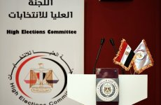 Egypt sets parliamentary election date in October
