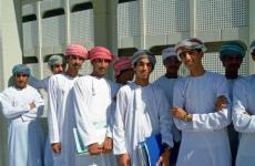 Students, Oman University