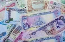 Dubai's ICD Launches Upsized Sukuk, Smaller Bond Issue – Leads