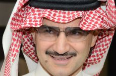 REVEALED: Most Powerful Arabs In Finance
