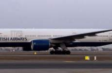 British Airways Launches Daily Flights On Jeddah-London Route