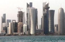 New $1bn Islamic Bank In Doha