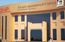 Dubai Municipality approves projects worth Dhs15.6m
