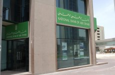 National Bank of Abu Dhabi Posts 2% Q2 Profit Rise