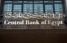Egypt received $2bn deposit from Saudi in September