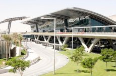 Hamad airport Doha small