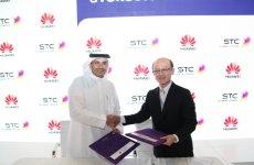 Gitex: STC Announces New Partnerships