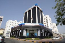 National Bank Of Oman Q4 Profit Jumps 48%