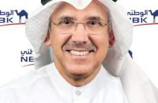 National Bank Of Kuwait Appoints Nasser Al-Sayer Chairman