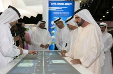 3rd Global Entrepreneurship Summit Opens In Dubai