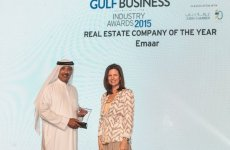 Real estate company of the year: Emaar