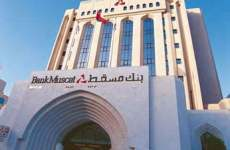Oman's Bank Muscat Plans $1.3bn Islamic Bond Programme