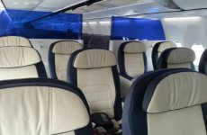 EXCLUSIVE: First Look At Flydubai's New Business Class