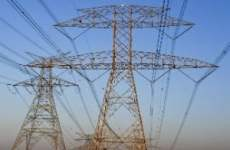 Abu Dhabi Power Project Eyes Bond By End Sept