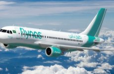 Saudi Airline Flynas Targets UK And South-East Asia
