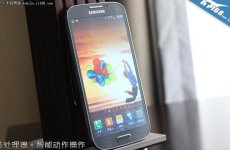 Samsung Galaxy S4 Launch: The Countdown Begins