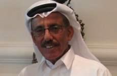 Al Habtoor Group Postpones $1.6bn IPO