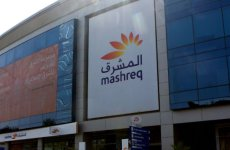 Dubai's Mashreq Says Majed Saif al-Ghurair Resigns From Board