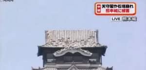 地震熊本城2