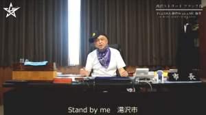 秋田副市長6