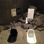 群馬県太田市の縁切り寺の満徳寺の口コミは?トイレの効果はある ?