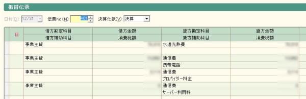 2015-02-03_190821