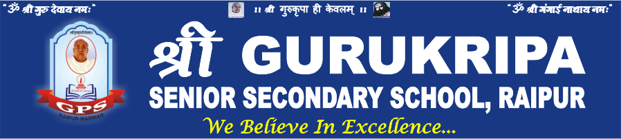 Shree Gurukripa Sr. Sec. School
