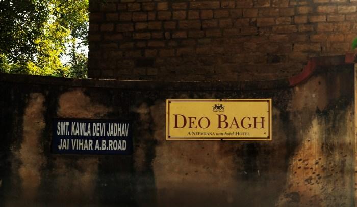 Entrance of Deo Bagh (Jadhav Kothi), Gwalior, Madhya Pradesh