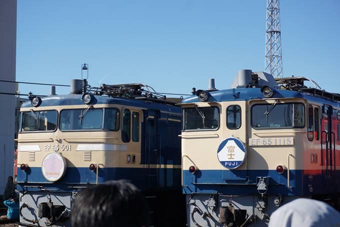 oku-train-festival-2014_after_5