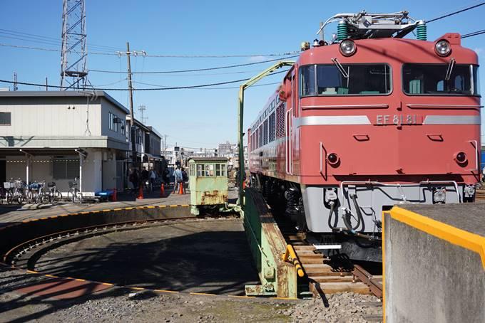 oku-train-festival-2014_after_6