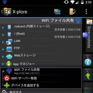 Xplore_9