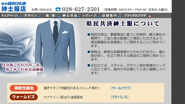 easy-order-suits_13