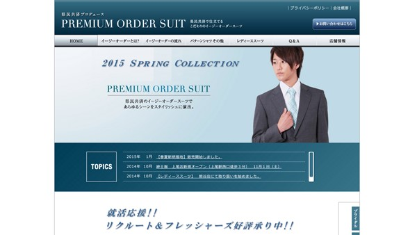 easy-order-suits_15
