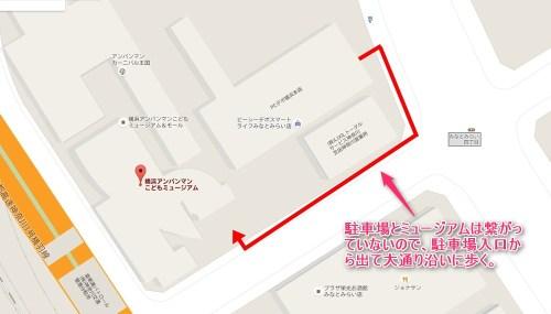 yokohama-anpanman-museum_Parking_90