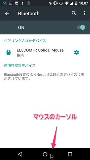 Bluetooth-mouse_CAPCLIP_9
