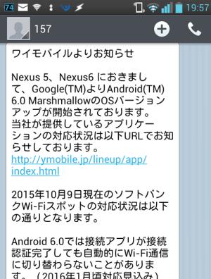 Nexus5-brick_1
