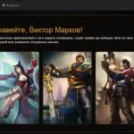 Magic School - Различните видове герои