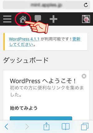 wp_install_11