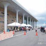 【2017/7/15・16】函館マリンフェスティバル2017&函館くじらフェスティバル
