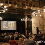 【2016/12/9~11】第22回函館港イルミナシオン映画祭