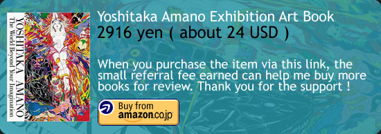 Yoshitaka Amano - The World Beyond Your Imagination Art Book Amazon Japan Buy Link