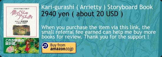 The Art Of Kari-gurashi (Arrietty) Storyboard Book Amazon Japan Buy Link