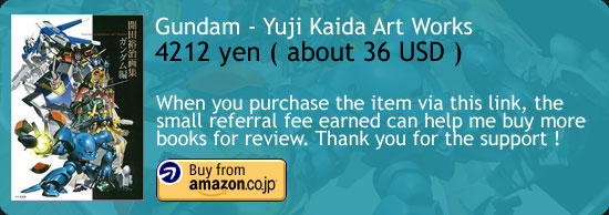 Gundam - Yuji Kaida Art Works Book Amazon Japan Buy Link